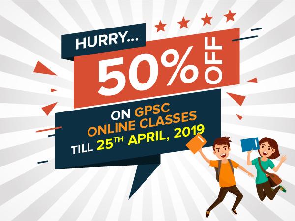GPSC Technical Online Coaching